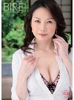 美麗相姦 うつくしすぎた妻 沢村麻耶