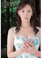 (18sprd00359)[SPRD-359] 美麗相姦 うつくしすぎた兄嫁 宇喜多かすみ ダウンロード