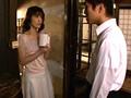 いひなりの母 稲見美和子 サンプル画像4