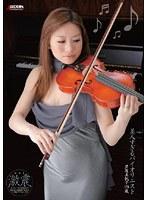 美人すぎるバイオリニスト 芦屋美帆子 ダウンロード