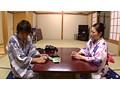 たびじ 介護士の女 沢村麻耶 1