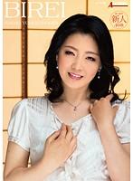 (18sprd00887)[SPRD-887] 美麗相姦 うつくしすぎた母 横山紗江子 ダウンロード