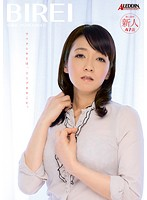 (18sprd00901)[SPRD-901] 美麗相姦 うつくしすぎた母 水上由紀恵 ダウンロード