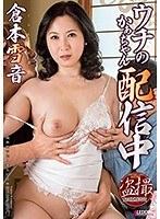 (18sprd00958)[SPRD-958] ウチのかあちゃん配信中 倉本雪音 ダウンロード