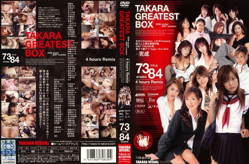 TAKARA GREATEST BOX
