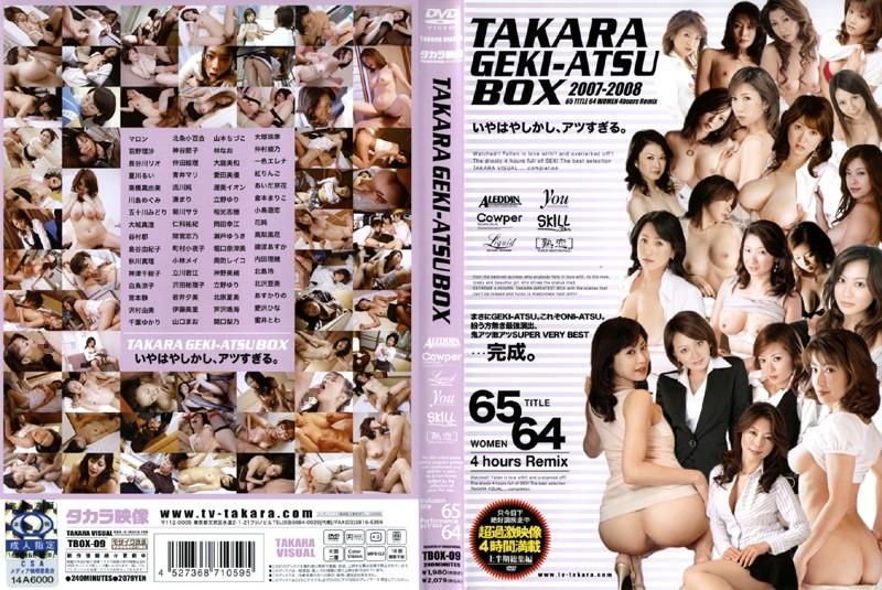 美女、北条小百合出演の無料熟女動画像。TAKARA GEKI-ATSU BOX