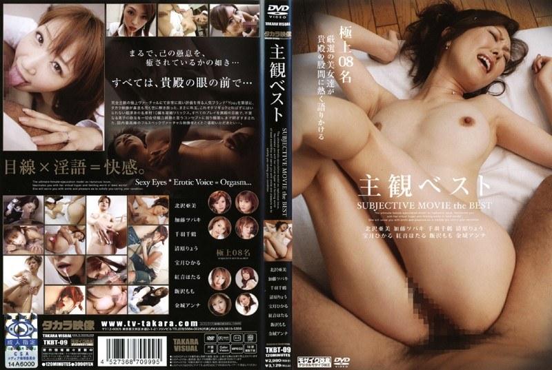 熟女、紅音ほたる(秋月杏奈)出演の淫語無料動画像。主観ベスト