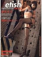 (18txcd17)[TXCD-017] Fetish 美脚美女 森咲小雪 ダウンロード