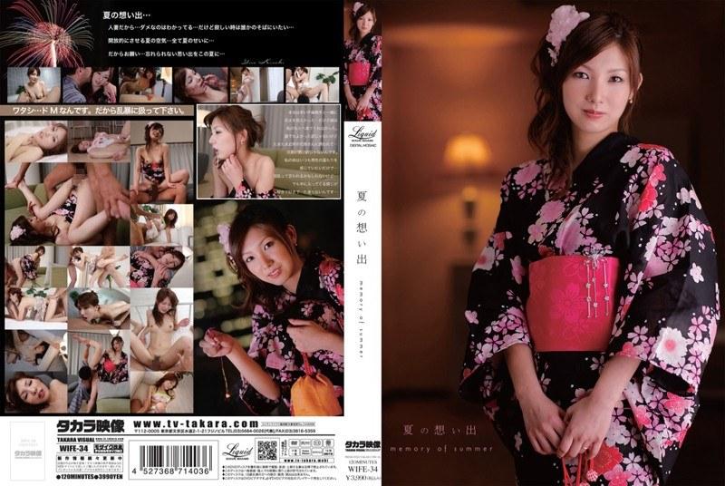 浴衣の熟女、妃悠愛(長澤杏奈、水原里香、木崎祐子)出演の4P無料動画像。夏の想い出 妃悠愛
