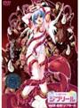 魔界天使ジブリール Vol.1 変身!ジブリール