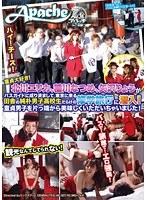 童貞大好き!北川エリカ、稲川なつめ、矢沢りょうがバスガイドに成り済まして、