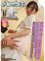 エロ下着が透ける発情尻を鷲掴み!!ナース服の上からでも浮かび上がってしまうほどのド派手なエロ下着の看護師は100%超サセ子!