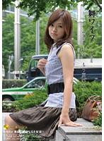 舞ワイフ 〜セレブ倶楽部〜 05 ダウンロード