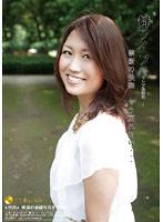 舞ワイフ 〜セレブ倶楽部〜 07 ダウンロード