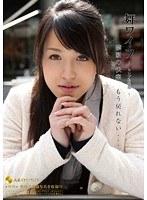 舞ワイフ 〜セレブ倶楽部〜 23