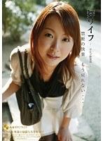 (1arso011026)[ARSO-11026] 舞ワイフ 〜セレブ倶楽部〜 26 ダウンロード