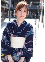 舞ワイフ 〜セレブ倶楽部〜 33 ダウンロード
