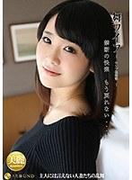 舞ワイフ 〜セレブ倶楽部〜 101 ダウンロード
