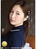 舞ワイフ 〜セレブ倶楽部〜 103 ダウンロード