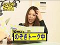 終われま10(テン) 3