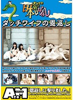 (1atom00014)[ATOM-014] オトナの日本昔ばなし ダッチワイフの恩返し ダウンロード