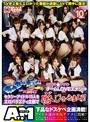 ギルガーメッシュMIDNIGHT × 超ネ申星★アイドルチームLOVEエナジ→ セクシーアイドル15人をエロバラエティ企画で感じさせまくり!