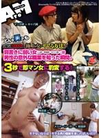 「どんな男でもたった1,000円で極上女とヤレる方法!肩書きに弱い女(人妻・看護師・キャバ嬢…)は男性の意外な職業を知った瞬間、3秒で即マン女に豹変する!」のパッケージ画像