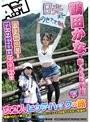鶴田かな+新人AD村田 所持金0円!唯一の武器はお色気!!女2人ヒッチハイクの旅