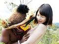 「野性の王国」2015 橘花音 地球最後の秘境で5万年前から変わらぬ生活を続ける原住民に日本のエロ文化を手取り足取り教えて生でヤる 7