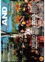 「野性の王国」2015 橘花音 地球最後の秘境で5万年前から変わらぬ生活を続ける原住民に日本のエロ文化を手取り足取り教えて生でヤる ダウンロード