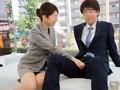 [AVOP-236] マジックミラー号 職場の同僚とMM号で2人っきり 同じオフィスで働く男女に突然のSEX交渉!12人8時間!人生初の真正中出しスペシャル