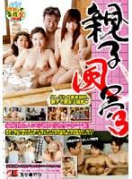 (1bksp108)[BKSP-108] 親子風呂 3 ダウンロード