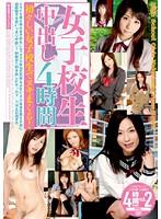 (1bksp127)[BKSP-127] 女子校生中出し 4時間 vol.2 ダウンロード