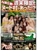 (1bksp136)[BKSP-136] N県S郡に週末限定のヌード村があった!? ダウンロード
