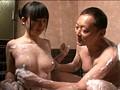 親子風呂 9 サンプル画像6