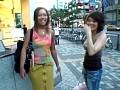 「渋谷ギャルにカネを払って友達で一番カワイイ女を呼び出してヤる」 サンプル画像 No.1