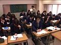 「○校教師だから撮れた!ラブラブ女子校生の校内イチャつき手コキをのぞく」 1