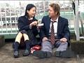 「○校教師だから撮れた!ラブラブ女子校生の校内イチャつき手コキをのぞく」 4