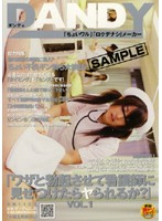 (1dandy00041)[DANDY-041] 「ワザと勃起させて看護師に見せつけたらヤられるか?」 ダウンロード