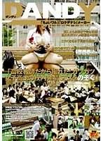 「○校教師だから撮れた!ガツガツ女子校生の校内発情SEXをのぞく!」