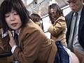 「新・間違えたフリして女子校通学バスに乗り込んでヤられた」 サンプル画像 No.2