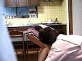 「女に恥をかかせない!男を求めている昼下がりの専業主婦がしかける(視線/パンチラ/密着)の欲情サインを見逃すな!」&「もう目が離せない!フニャチンから勃起するまでの一部始終を見てしまった女子校生に言葉はいらない!」 サンプル画像1