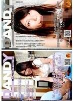 (1dandy00144)[DANDY-144] 「DANDY特別版 日本中を勃起させたあの女子校生は今!?もう一度逢ってメガチ○ポVer.」&「隠しきれない大きな胸を無意識にゆらし誘惑する美淑女の小悪魔谷間を見せられて思わず勃起したらヤられた」 ダウンロード