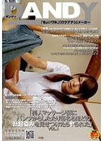 (1dandy00161)[DANDY-161] 「美人マッサージ師にパンツからしたたり落ちるほどの勃起染みを見せつけたらヤられた」 VOL.1 ダウンロード