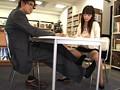 「誰にも気づかれない机の下の脚コキはSEXより気持ちいい?!綺麗すぎて彼氏が出来ない脚線美女に足をからませたら…」 VOL.1 17