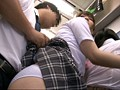 「雨に濡れた女子校生の透けブラは勃起薬!満員状態で正面から股間と股間を擦りつけたらパンティは濡れるか?」 VOL.1 5
