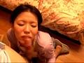「『ずっと我慢していました…』本当は誰かに甘えたい人肌恋しい貞淑未亡人に濃厚なキスをしたら?」 VOL.1 14