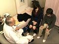 「産婦人科医とグルになって妊娠検査に彼氏と一緒に来た(女子校生/女子大生/美淑女)の股間をオカズにせんずりさせてもらい発射する時にこっそり中出ししてヤる」VOL.1 13