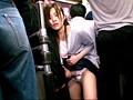 「キスまで3cm 日曜日の恋人のいない美淑女に満員状態で息がかかるほど密着したらヤられた」 VOL.3 サンプル画像9