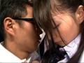「DANDY5周年記念 誰もが必ず勃起する女子校生に満員状態でキスまで3cm 再会スペシャル」 サンプル画像4